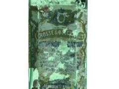 Mushroom Catsup bottle (c) Crossrail