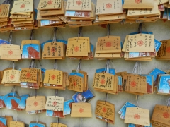 Messages left on a shrine in Japan (c) MOLA