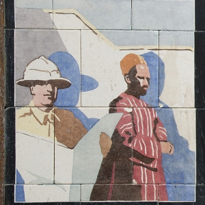 WHSmith Art Deco tiles