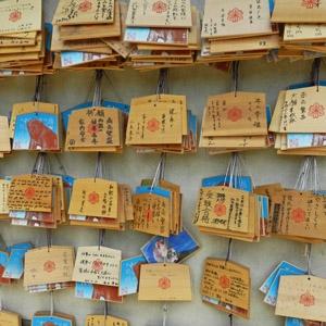 Messages left on a shrine in Japan (c) MOLA
